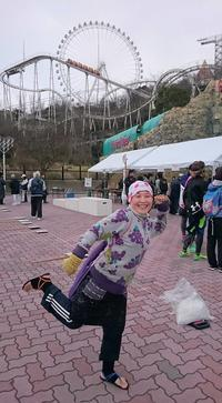 1月22日(日)鷲羽山ロード10キロレース - 好きが・いっぱい貼り絵「ペーパーコラージュ作家」*浮嵯「うさ」のブログ