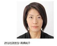 朝日新聞に宣伝協力 221 - 風に吹かれてすっ飛んで ノノ(ノ`Д´)ノ ネタ帳