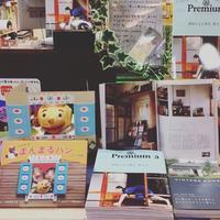 地元の温かい本屋さん。〜奈良 啓林堂書店〜 - Bon Copain!