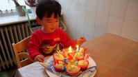 2歳のお誕生日 (& フライト運賃) - 毎日ベルリン!