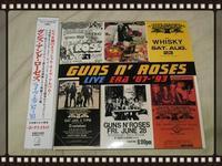 GUNS N' ROSES / LIVE ERA : '87 - '93 紙ジャケ - 無駄遣いな日々