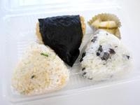 たぬき、和風ツナマヨ、オリーブチーズのおむすびセット【茅ヶ崎 はますかむすび】 - ぶらり湘南