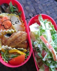 娘のダイエット弁当9 - 料理研究家ブログ行長万里  日本全国 美味しい話