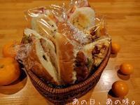 【ふたり弁】買いパンの日。 - あの日、あの味。