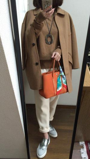 Today's Style 0123 - Castano Closet