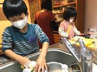 オールスター家族総出の夕食準備 - キキフォトワークスのKiki日記