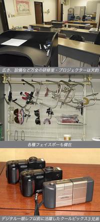 新幹線で徳山・2時間で熊本へ・ソラシドエアーで羽田 - 土竜のトンネル