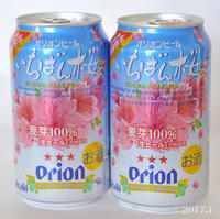 季節限定「いちばん桜」 - 写愛館