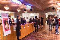東京都美術館 - 12か月・写真は楽しいですョ!