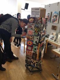 ジャパン・フェスティバル・ベルリン2017を終えて  Contemporary Artist Keimi Suzuki - Contemporary Artist Keimi Suzuki