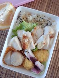 鶏肉の塩糀焼き弁当 - 東京ライフ