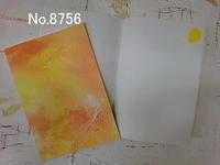 月のノート - ichioshiのイチオシ!