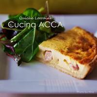 Quiche Lorraine イルプルーレシピのキッシュ・ロレーヌ - Cucina ACCA