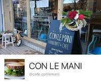素敵なカフェ - テディベアのブログ Urslazuli