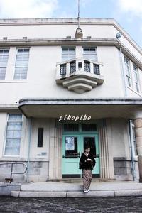 写真遊び 着物遊び 広島散策 その2 (写真部門) - 今が一番