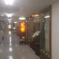あたみ茶屋 - 『熱海で暮らす』 リゾート不動産情報