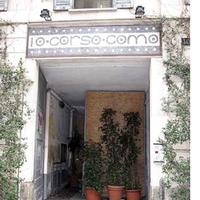 冬のイタリア旅・最終回…10corsocomoのホテル - madameHのバラ色の人生