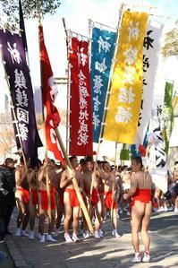 日本三大奇祭 「旅行・お出かけ部門」 - お花畑で微笑んで**