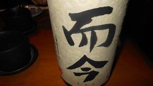 新年会/   ten - ao  blog