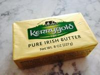アイリッシュ バター、その包装。 - 幾星霜Ⅱ
