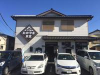 なかなか良いランチ店「おかやま食堂」@佐倉 - アキタンの年金&株主生活+毎月旅日記