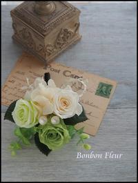 プリザーブドフラワーで作ったコサージュ - Bonbon Fleur ~ Jours heureux  コサージュ&和装髪飾りボンボン・フルール