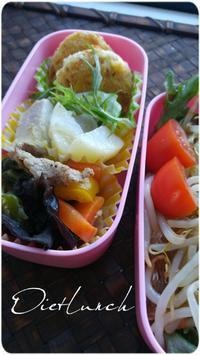 娘のダイエット&インフルエンザにならない弁当10 - 料理研究家ブログ行長万里  日本全国 美味しい話