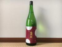(徳島)鳴門鯛 純米酒 / Narutotai Jummai - Macと日本酒とGISのブログ