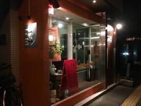 ConoYoshi/札幌市 北区 - 貧乏なりに食べ歩く