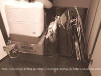 紙袋の断捨離 - yamatoのひとりごと