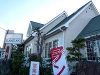 COFFEE HOUSE KOKO - 西美濃逍遥1