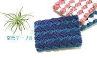 日曜日1day編み物レッスンでした♪次回は3月26日@住まいるカフェ大崎さん - 空色テーブル  編み物レッスン&編み物カフェ