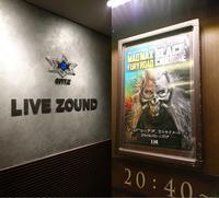 MAD MAX 怒りのデス・ロード BLACK & CHROME at 川崎チネチッタ LIVE ZOUND - 鴎庵