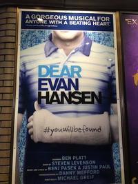 Dear Evan Hansen - 雑雑日記(a)