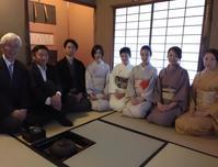 旧前田侯爵家 駒場本邸・和館での静謐なひと時 - 八巻多鶴子が贈る 華麗なるジュエリー・デイズ
