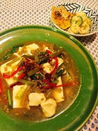 甘辛豆腐スープ - Lammin ateria