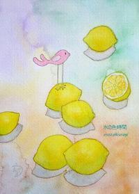 レモンと小鳥 (アート・デザイン部門) - 水の色時間