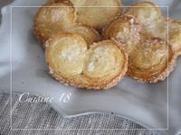 パルミエ - cuisine18 晴れのち晴れ