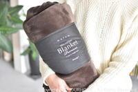 ■とろける毛布に出会ってしまいました。■ - OURHOME