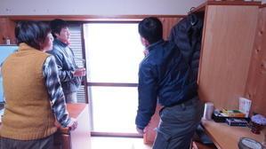 窓の断熱強化 - sole営業所inたかまつ