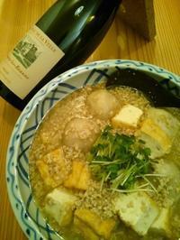 NO 75 <料理とワインとグラスのマリアージュ> - WAKICHI GLASS   Topics