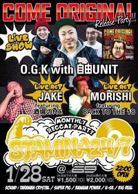 monthly reggae party 『STAMINA24/7』LIVE SHOW CASE - 裏LUZ
