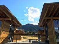 三重県立熊野古道センターは創立10周年です。 - 三鬼和昭の『続・日々是好日』
