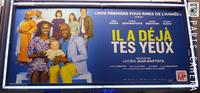 映画 Il a déjà tes yeux 2017.01.22 - フランス暮らし6年目からの、忘備録