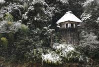 臥龍山荘 - ふらりぶらりの旅日記