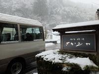 北陸民放クラブ・石川 平成29年新年会 - 北陸民放クラブ・石川ブログ