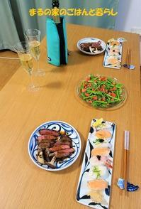お寿司とステーキ♪ ~私のお給料日の晩ごはん~ - まるの家のごはんと暮らし