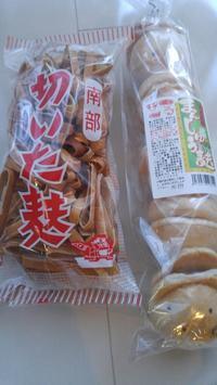 まんじゅう麩と切り板麩 - 料理研究家ブログ行長万里  日本全国 美味しい話