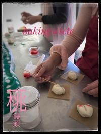桃まん作りは楽しい♪ (パン・スィーツ部門) - 神戸 * 垂水 * パン教室 tete pain journal