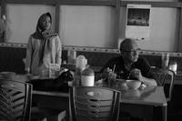 食べ残し - Saigon Rambling Blog